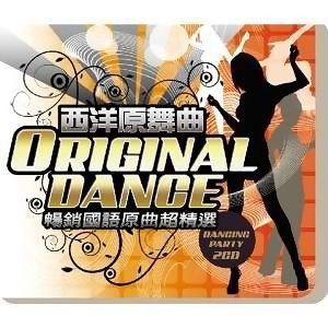 Original Dance(西洋原舞曲)