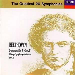 The Greatest 20 Symphonies (20大交響曲) - CD5