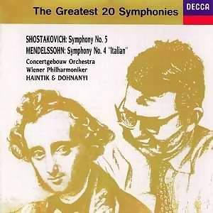 The Greatest 20 Symphonies (20大交響曲) - CD12