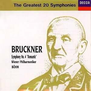 The Greatest 20 Symphonies (20大交響曲) - CD15
