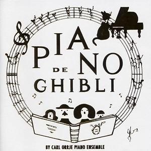 吉卜力動畫電影1984~2008鋼琴主題曲全集