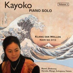 Nami no Oto - Klang der Wellen Volume 2