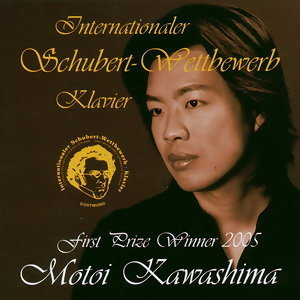 Internationaler Schubert-Wettbewerb 2006 First Prize