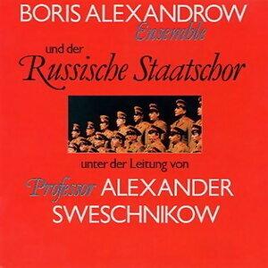 Boris Alexandrow Ensemble und der russische Staatschor