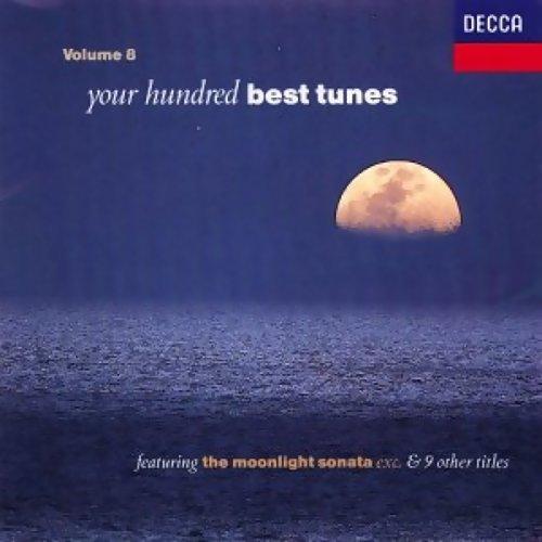 Schubert: Overture - Rosmunde (舒伯特:「羅莎蒙」序曲)