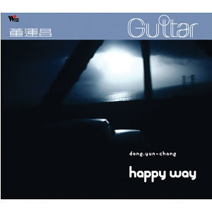 Happy Way