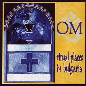 Ritual Places In Bulgaria