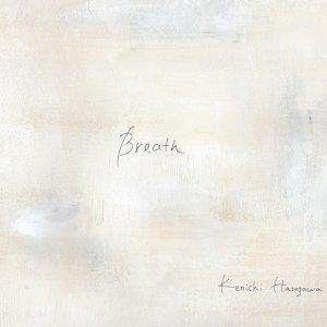 Breath (Breath)