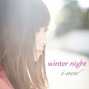 winter night (Winter Night)
