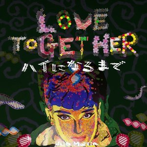Love Together ハイになるまで (Love Together)