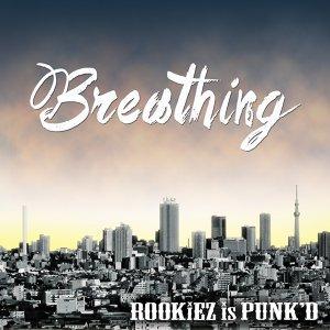 Breathing (Breathing)
