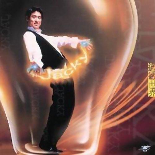 """MEDLEY : (友""""情歌1985-1993)"""