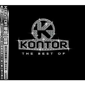 The Best Of Kontor(電音一級棒)
