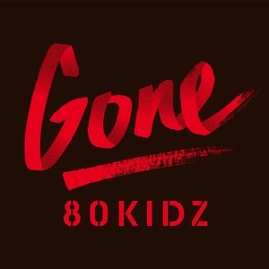Gone EP (Gone EP)