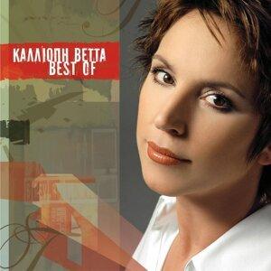 Kalliopi Vetta - Best Of