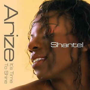 Arize - It's Time to Shine
