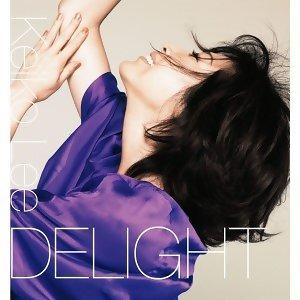 Delight(歡沁)