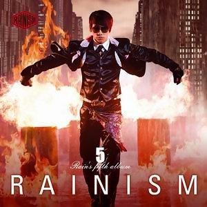 唯雨獨尊(Rainism)