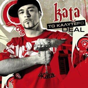 To Kalitero Deal