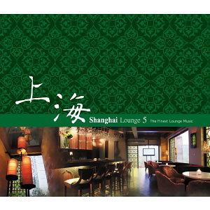Shanghai Lounge 5