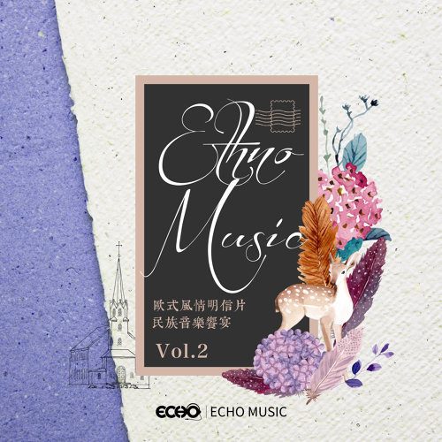 Ethno Music Vol.2 (歐式風情明信片.民族音樂饗宴 Vol.2)