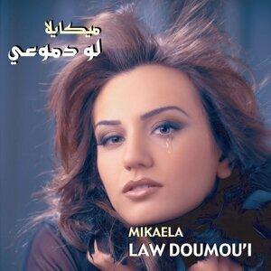 Law Doumou'i