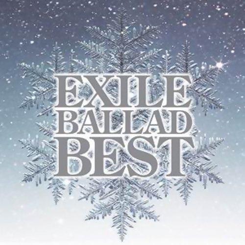 EXILE BALLAD BEST 放浪抒情精選
