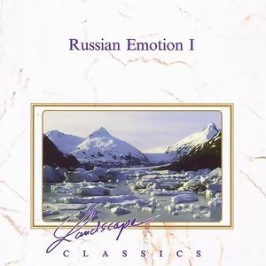Russian Emotion (Vol. 1) - Vol. 1