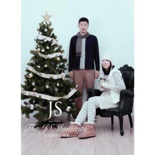 THE JS MOMENT JS的創作故事集