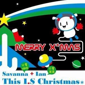 This I.S Christmas.