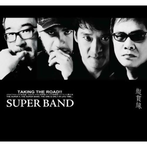 「縱貫線SUPERBAND」經典 Pre-release