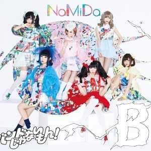 NaMiDa / White Youth