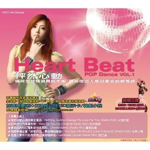 Heart Beat POP Dance VOL.1