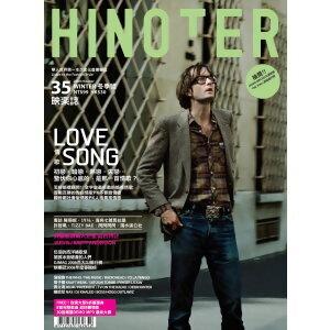 Hinoter 35