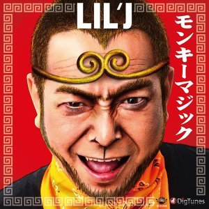 モンキーマジック -Single (Monkey Magic -Single)