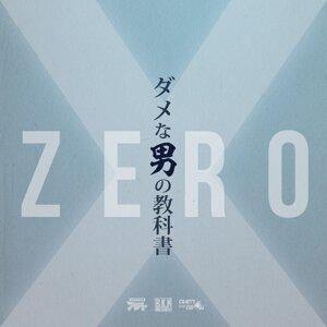 ダメな男の教科書 -Single (Dame Na Otoko No Kyoukasyo -Single)