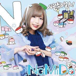 NaMiDa / 水色のブルー (Na Mi Da / Mizuiro No Blue)