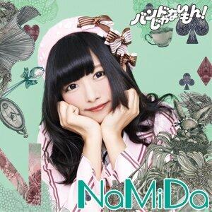 NaMiDa / 手渡しの距離 (Na Mi Da / Tewatashi No Kyori)