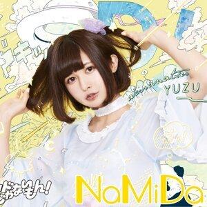 NaMiDa / ひ・ま・わ・り (Na Mi Da / Himawari)