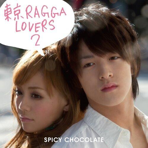 東京 RAGGA LOVERS 2