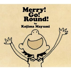 メリーゴーランド (Merry Go Round)