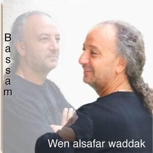 Wen Alsafar Waddak