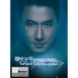 學友光年世界巡迴演唱會'07香港