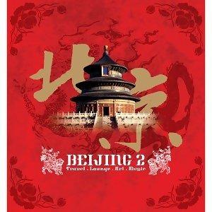 Beijing 2 - Travel.Lounge.Art.Music(北京2)