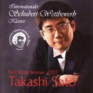 Internationaler Schubert-Wettbewerb 2007