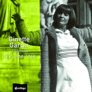 Heritage - L'Absinthe - Véga (1958-1960) - e-album