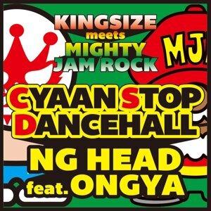 CYAAN STOP DANCEHALL (feat. ONGYA) -Single (Cyaan Stop Dancehall (feat. Ongya) -Single)