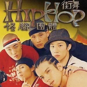 勁歌勁舞3