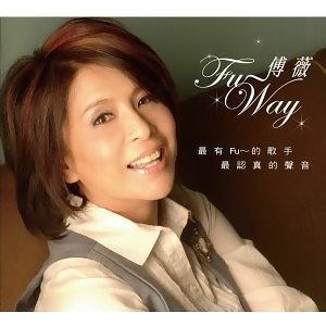 FU~WAY