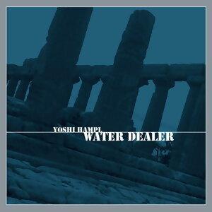 Water Dealer
